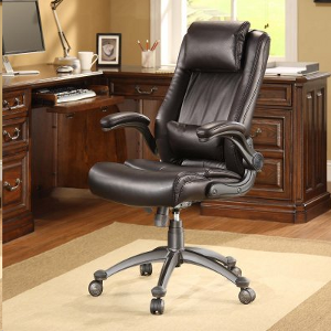 Flip Up Arm Chair